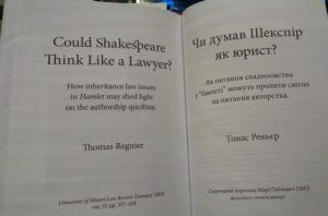 Title page of Regnier article in English and Ukrainian
